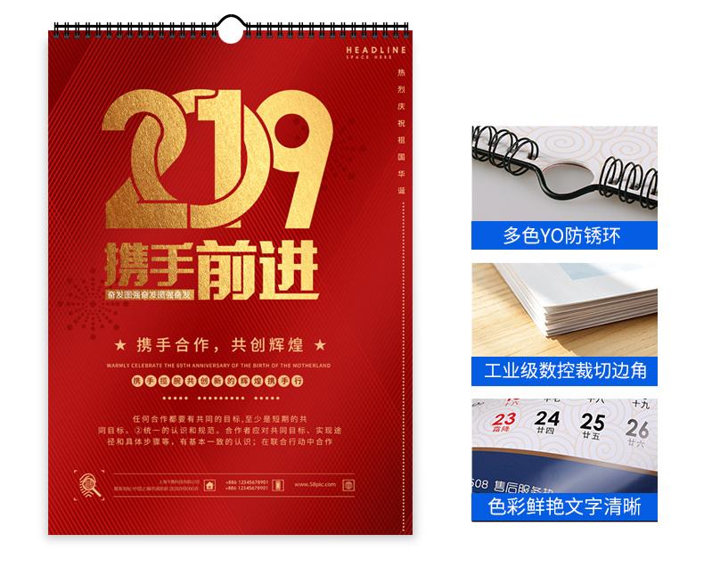 印刷当选上海天跃图文_抢手的台历制作