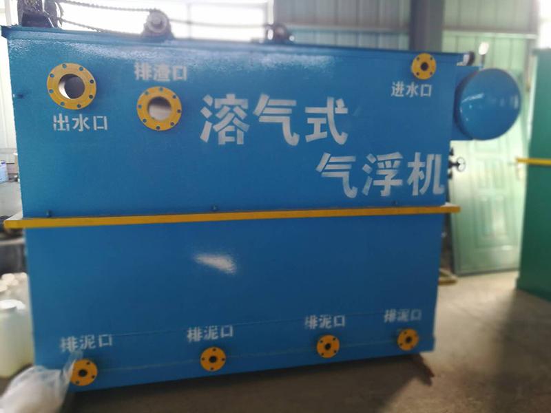 山东溶气气浮机的用途