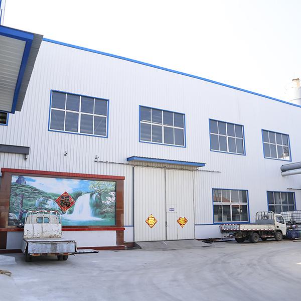 广东湿铺自粘防水卷材供货商