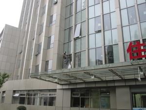 上海市浦东新区xx医院幕墙漏水维修