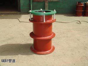 WRG柔性防水套管