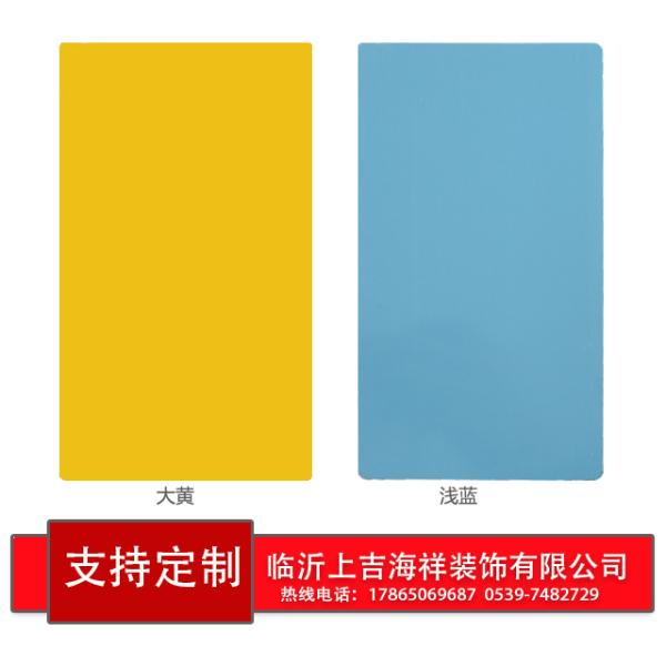 济南防火铝塑板定制厂家