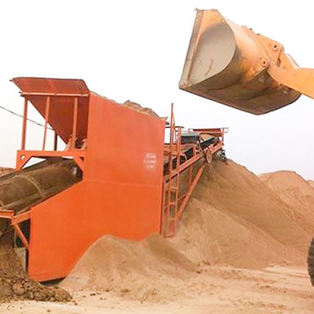沙石分离机