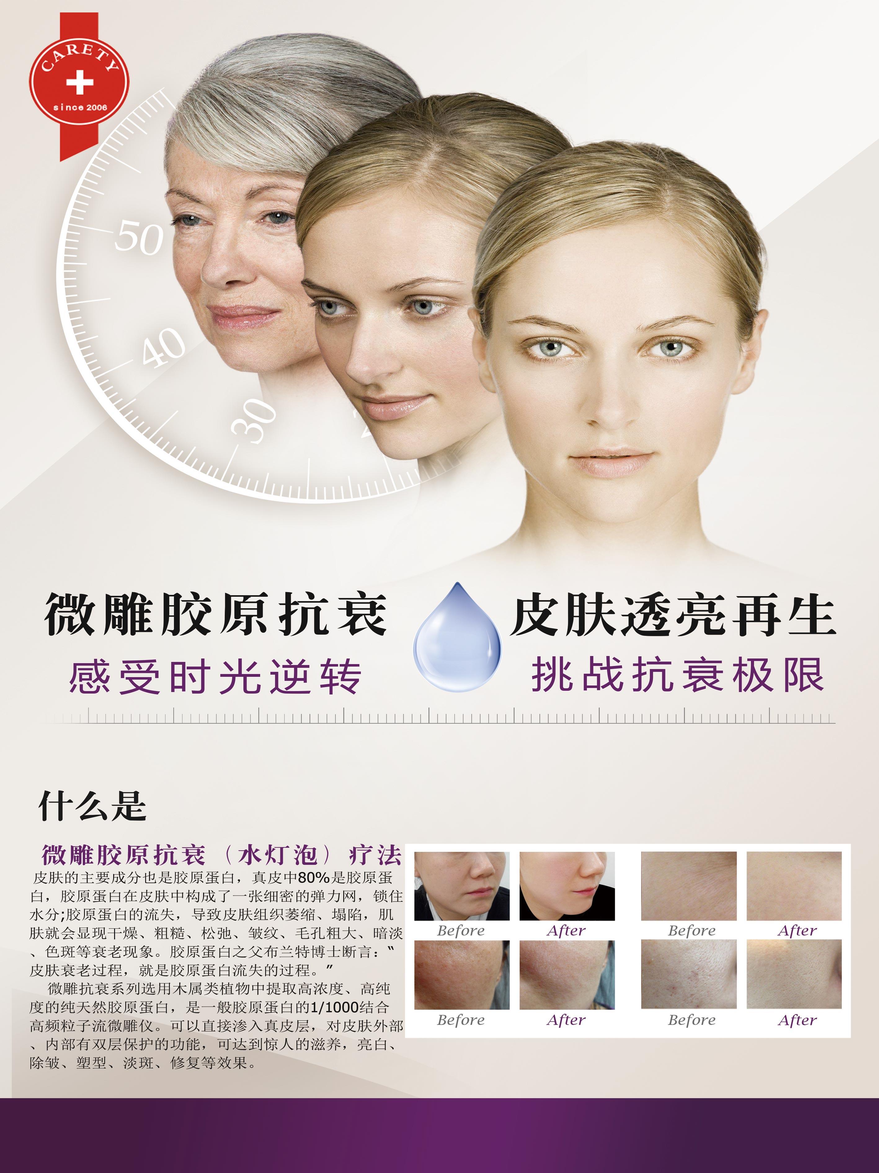 福建专业的非手术轮廓修复美容技术,福州非手术整形加盟