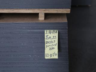 上海铝塑复合板成品仓库