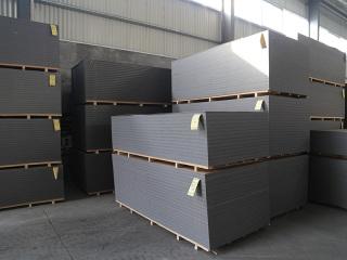 外墙铝塑复合板成品仓库