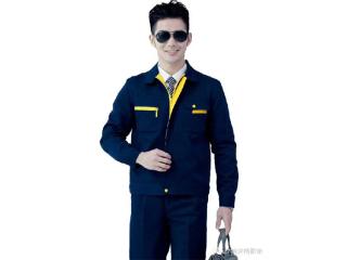 深蓝色时尚款