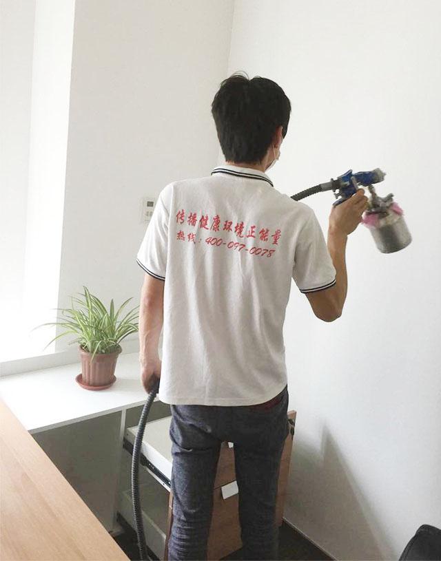 北京有品质的北京甲醛治理服务 -甲醛治理机构