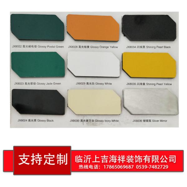 上海定制铝塑板价格厂家