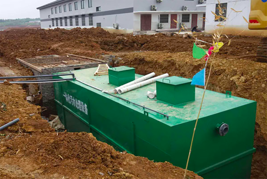 安徽地埋式一体化污水处理设备生产