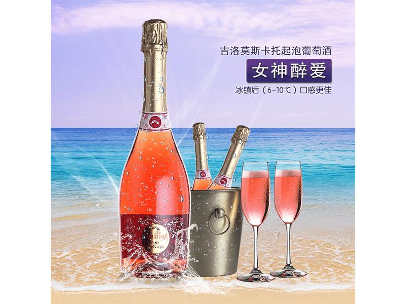 洋酒代理之进口六大名酒介绍及其酒度表示方法