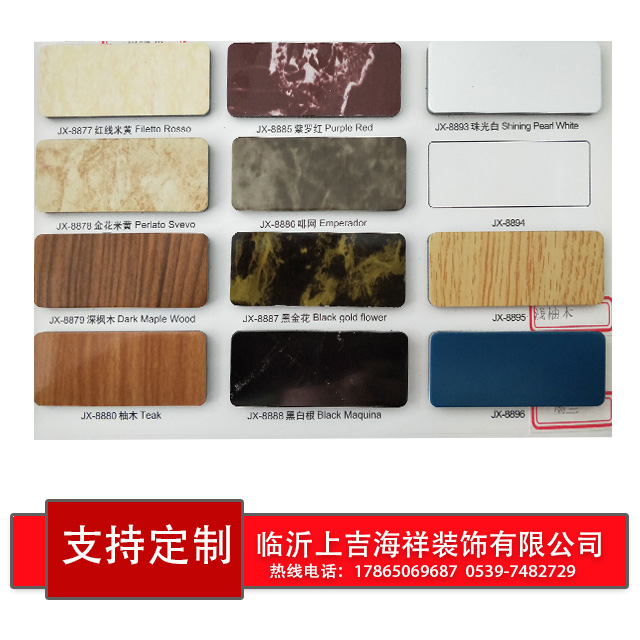 铝塑板厂家,铝塑板批发,铝单板厂家