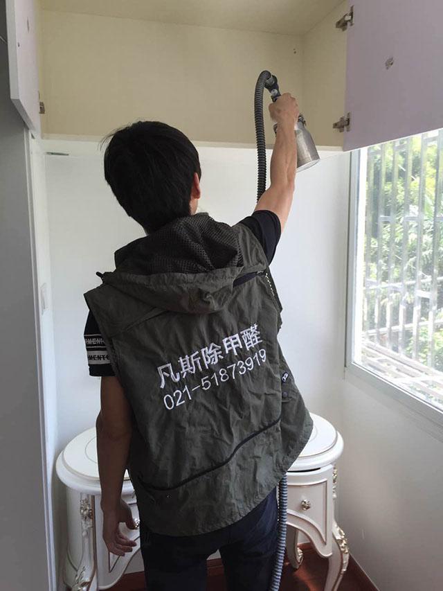 北京室内除异味电话_口碑好的北京室内空气治理北京哪里有