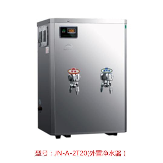 福州酒店中央热水机组用什么牌子?