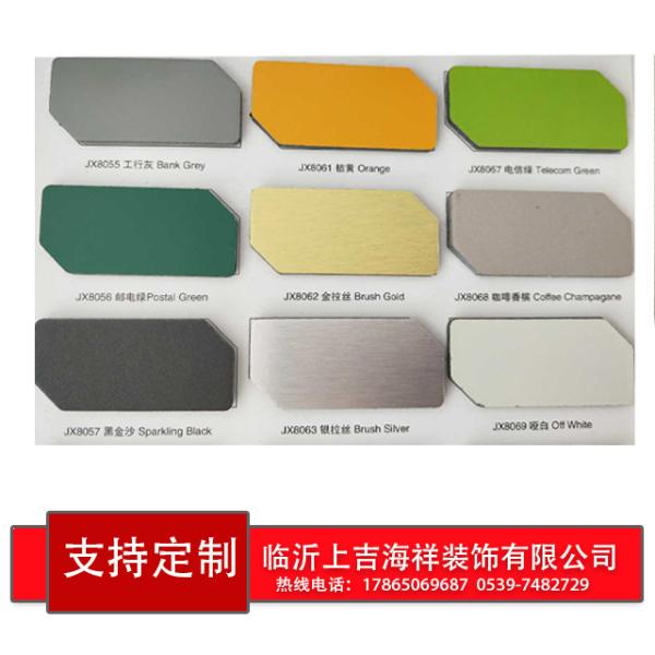 西藏氟碳铝塑板定制代理