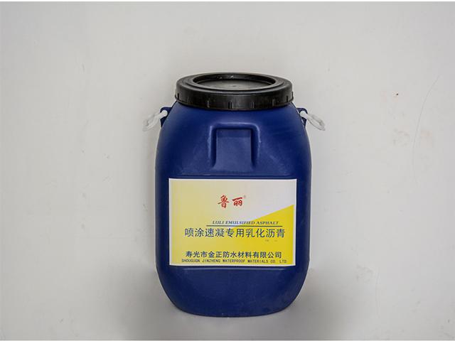 江苏喷涂速凝用乳化沥青生产厂家:影响改性乳化沥青的技术指标及乳化沥青的优点