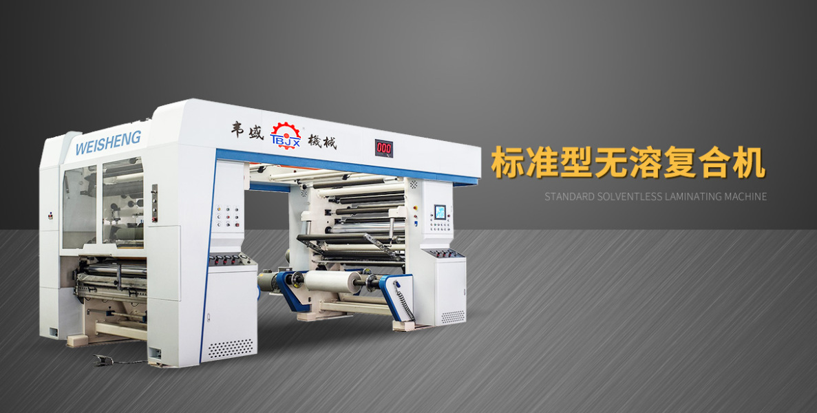 上海光學膜涂布機制造商