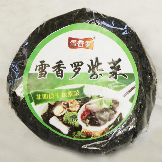 雪香罗紫菜