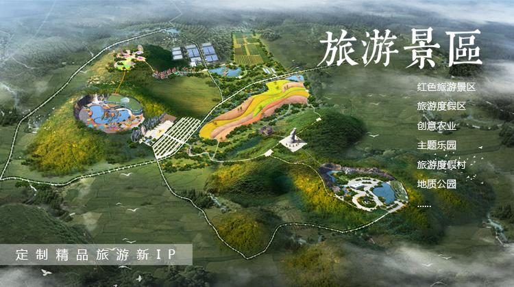 临沂田园综合体设计公司