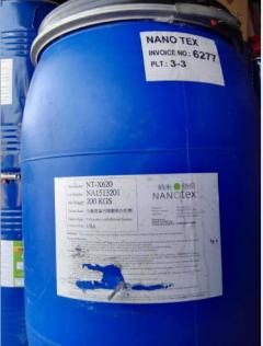 旭硝子通用型防水防油剂